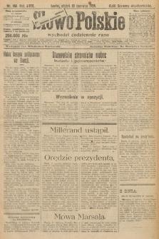 Słowo Polskie. 1924, nr160