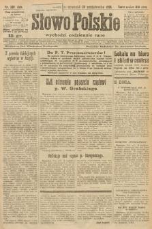 Słowo Polskie. 1924, nr297