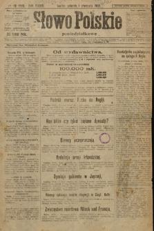 Słowo Polskie (poniedziałkowe). 1924, nr48(355)