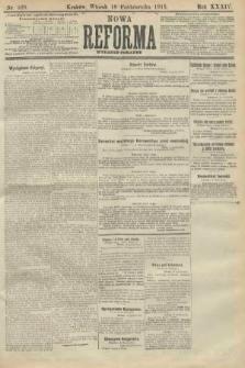 Nowa Reforma (wydanie poranne). 1915, nr529