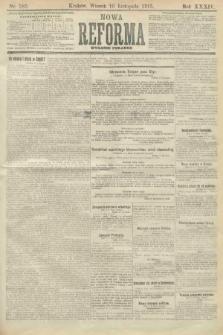 Nowa Reforma (wydanie poranne). 1915, nr580