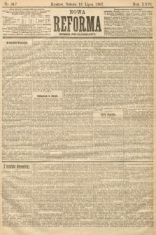 Nowa Reforma (numer popołudniowy). 1907, nr317