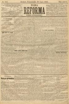 Nowa Reforma (numer popołudniowy). 1907, nr343