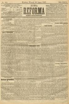 Nowa Reforma (numer popołudniowy). 1907, nr345