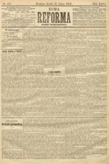 Nowa Reforma (numer popołudniowy). 1907, nr347