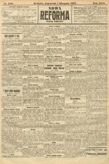 Nowa Reforma (numer poranny). 1907, nr348