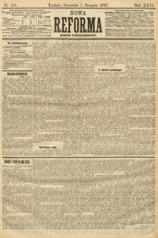 Nowa Reforma (numer popołudniowy). 1907, nr349
