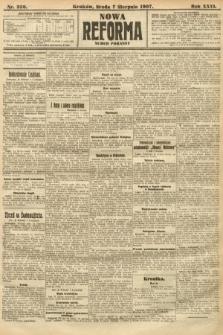 Nowa Reforma (numer poranny). 1907, nr358