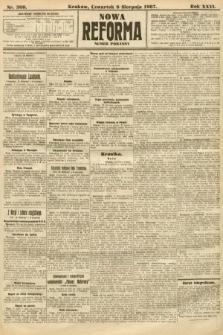 Nowa Reforma (numer poranny). 1907, nr360
