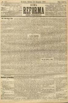 Nowa Reforma (numer popołudniowy). 1907, nr365
