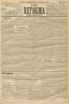 Nowa Reforma (numer popołudniowy). 1907, nr367