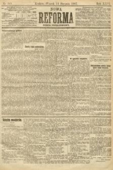 Nowa Reforma (numer popołudniowy). 1907, nr369