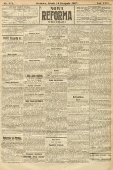 Nowa Reforma (numer poranny). 1907, nr370