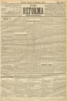 Nowa Reforma (numer popołudniowy). 1907, nr373