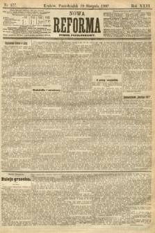 Nowa Reforma (numer popołudniowy). 1907, nr377