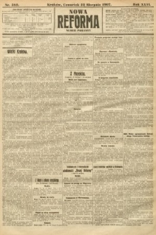 Nowa Reforma (numer poranny). 1907, nr382
