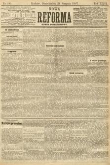 Nowa Reforma (numer popołudniowy). 1907, nr389
