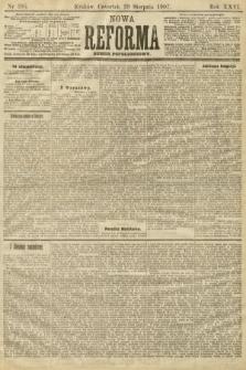 Nowa Reforma (numer popołudniowy). 1907, nr395