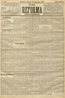 Nowa Reforma (numer popołudniowy). 1907, nr399