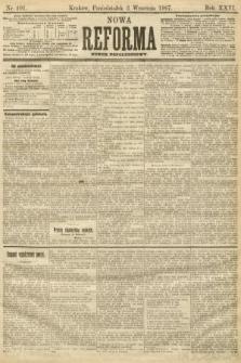 Nowa Reforma (numer popołudniowy). 1907, nr401