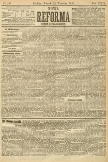 Nowa Reforma (numer popołudniowy). 1907, nr439