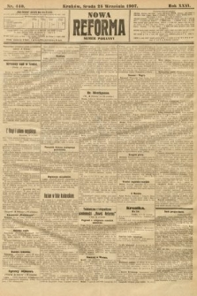 Nowa Reforma (numer poranny). 1907, nr440