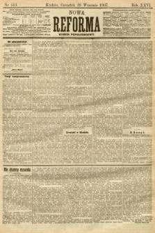 Nowa Reforma (numer popołudniowy). 1907, nr443