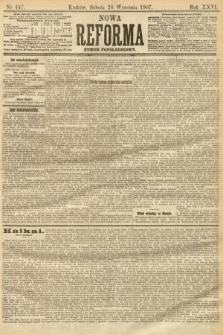 Nowa Reforma (numer popołudniowy). 1907, nr447