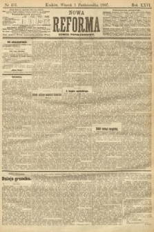 Nowa Reforma (numer popołudniowy). 1907, nr451