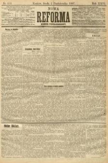 Nowa Reforma (numer popołudniowy). 1907, nr453