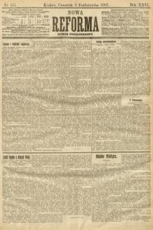 Nowa Reforma (numer popołudniowy). 1907, nr455