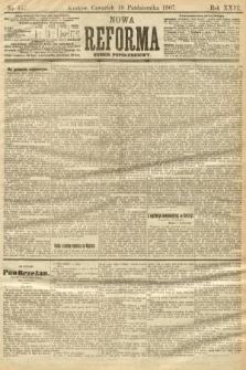 Nowa Reforma (numer popołudniowy). 1907, nr467