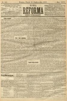 Nowa Reforma (numer popołudniowy). 1907, nr469