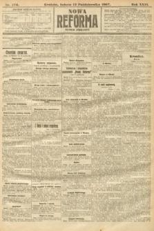 Nowa Reforma (numer poranny). 1907, nr470