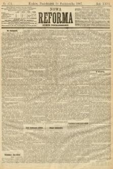 Nowa Reforma (numer popołudniowy). 1907, nr473