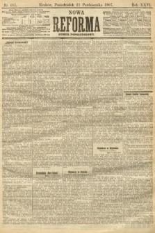 Nowa Reforma (numer popołudniowy). 1907, nr485