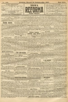 Nowa Reforma (numer poranny). 1907, nr486