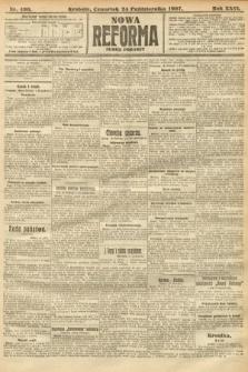 Nowa Reforma (numer poranny). 1907, nr490