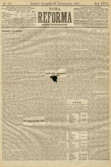 Nowa Reforma (numer popołudniowy). 1907, nr491
