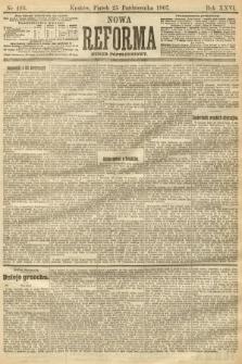Nowa Reforma (numer popołudniowy). 1907, nr493