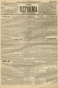 Nowa Reforma (numer popołudniowy). 1907, nr495