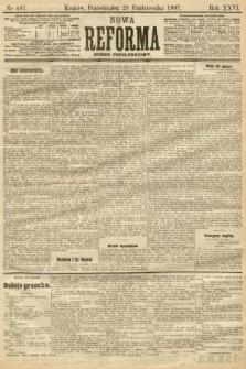 Nowa Reforma (numer popołudniowy). 1907, nr497