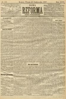 Nowa Reforma (numer popołudniowy). 1907, nr499