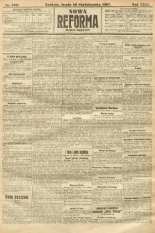Nowa Reforma (numer poranny). 1907, nr500