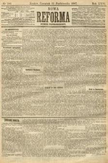 Nowa Reforma (numer popołudniowy). 1907, nr503