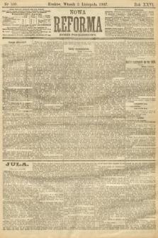 Nowa Reforma (numer popołudniowy). 1907, nr509