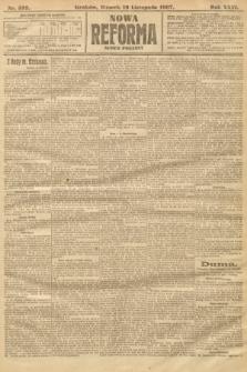 Nowa Reforma (numer poranny). 1907, nr532