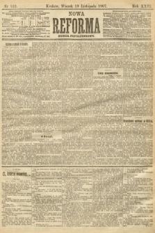 Nowa Reforma (numer popołudniowy). 1907, nr533