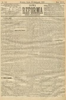 Nowa Reforma (numer popołudniowy). 1907, nr535