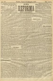 Nowa Reforma (numer popołudniowy). 1907, nr539